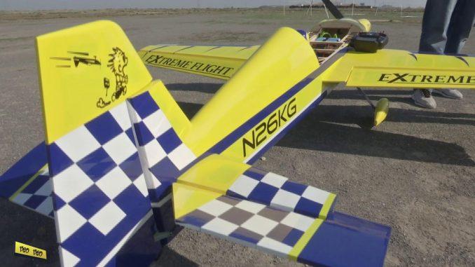 veo_aeromodelismo
